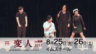 6月13日、14日・東京公演は両日満員御礼と過去最高の盛り上がりを見せた...