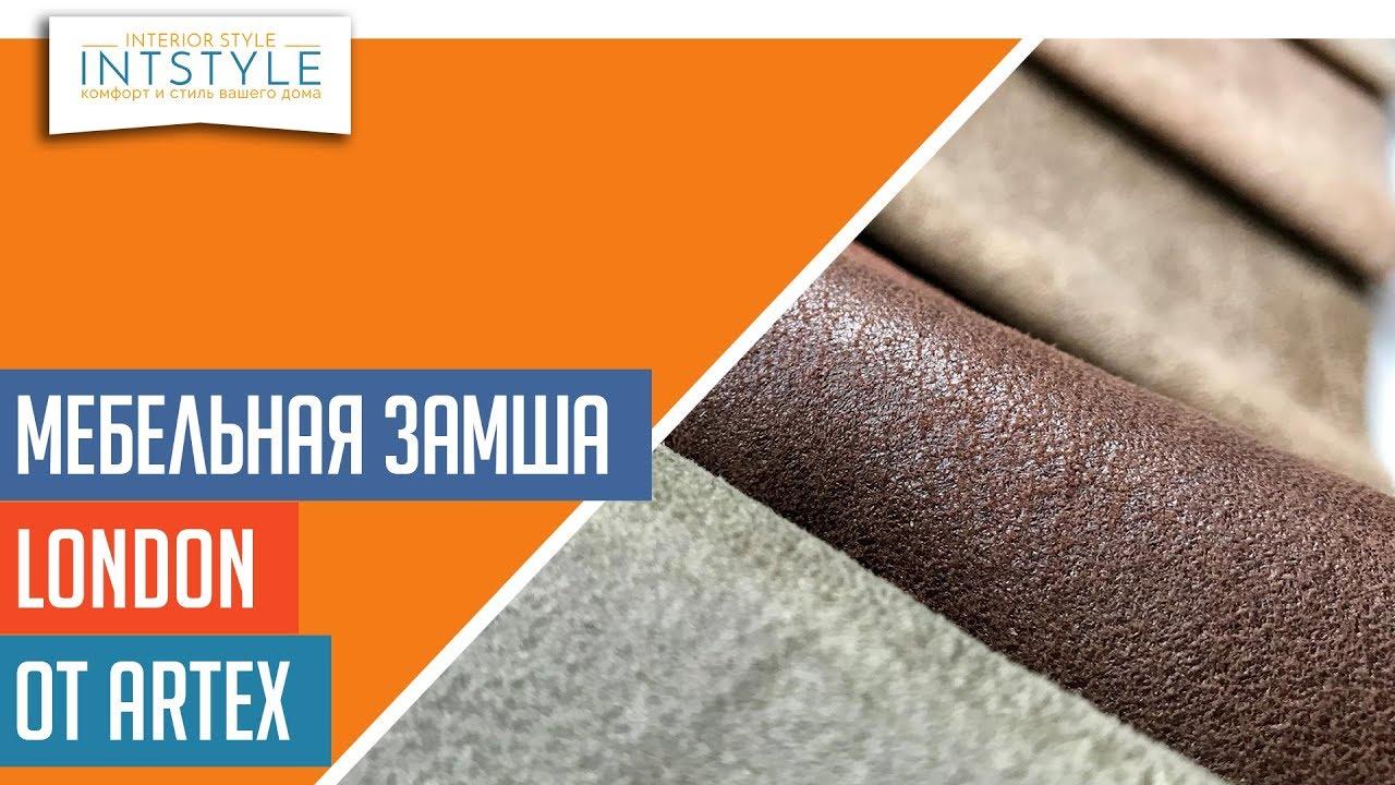 Купить диван «лондон» (шеффилд) рогожка коричневая от производителя по низкой цене от 19240 руб. Страна россия. Материал ткань, искусственная кожа. Фран качественная мебель для вашего дома.
