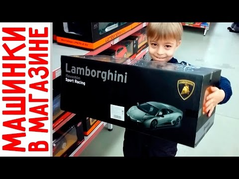 В магазин за игрушками! Машинки, Чаггингтон, Томас, Collecta и настоящий ЗАПОРОЖЕЦ!