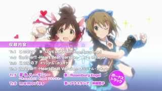 【SPOT】「CINDERELLA GIRLS ANIMATION PROJECT 2nd Season 04 この空の下 & ØωØver!! -Heart Beat Version-」 アイドルマスター シンデレラガールズ 2nd SEASON 検索動画 41
