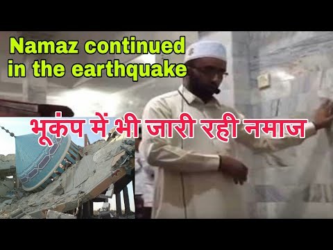 Viral Video: Indonesian imam leading prayer in Earthquake hits goes viral/ mosque imam leading praye