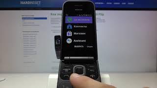 Как добавить контакт на телефон Nokia 2720 Flip — Первые шаги