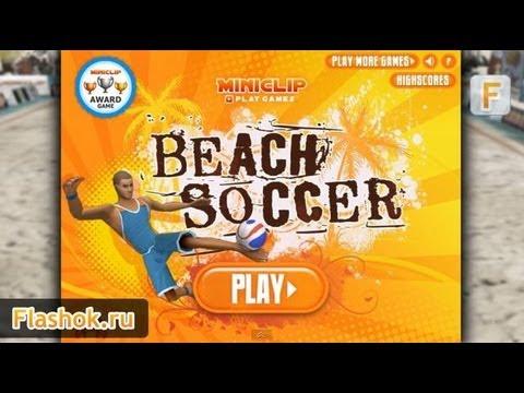 Flashok ru: онлайн игра Beach Soccer (пляжный футбол). Видео обзор флеш игры пляжный футбол