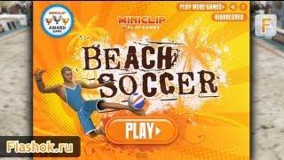 Flashok ru: онлайн игра Beach Soccer (пляжный футбол). Видео обзор флеш игры пляжный футбол(Играть бесплатно в онлайн игру Beach Soccer (пляжный футбол) - http://flashok.ru/igrat-online/4112-plyazhnyy-futbol/ Попробуйте выиграть..., 2013-07-10T12:25:43.000Z)