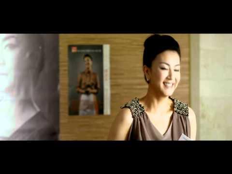 my secret partner english subtitled trailer youtube