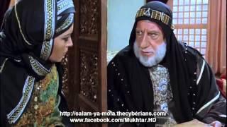 Al-Mukhtar Al-Thaqafi - Part 13/40 - URDU - HD