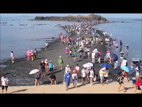 Kueibishan Geopark / 澎湖奎璧山地質公園, Penghu / Pescadores Islands / 澎湖