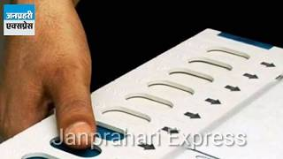 विधानसभा चुनाव टिकट की दौड़ में कांग्रेस दिग्गज नेताओं के वारिस सबसे आगे