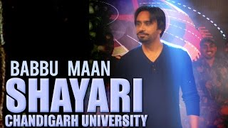 Babbu Maan - Shayari on Ongoing Media ( Press/Media , YouTube ) - Chandigarh University