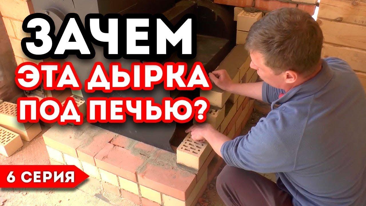 Монтаж вагонки деревянной - YouTube