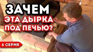 видео Строительство кирпичной бани: как начать работы и залить фундамент