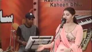 Chahat Mein Kiya Duniya Dari.by - Sadia Malik - YouTube.flv