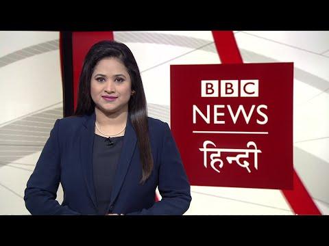 Donald Trump: क्या USA की Politics में जारी रहेगा Trump का असर? BBC Duniya With Payal (BBC Hindi)