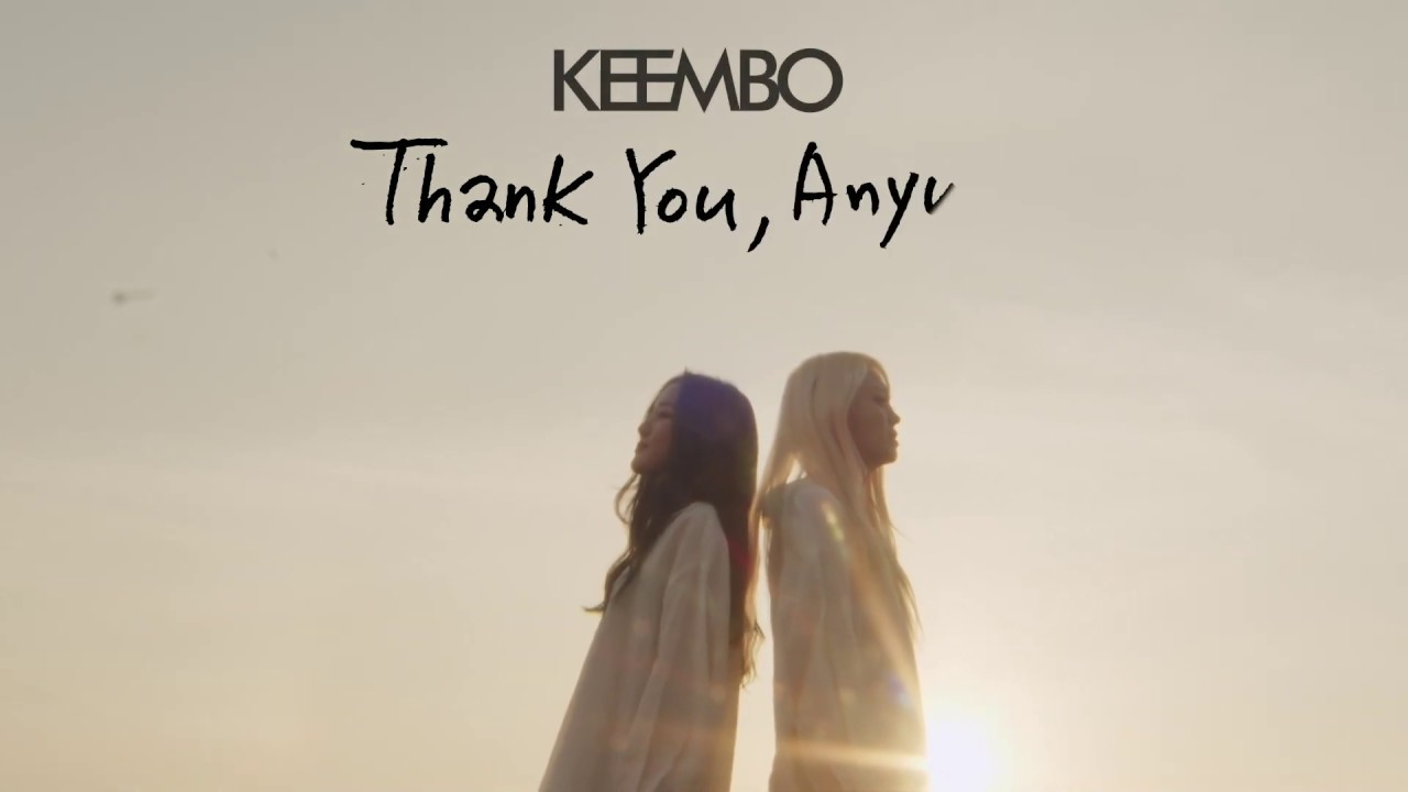 Thank You, Anyway [teaser] - YouTube