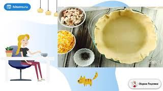 Пирог с яйцами сыром и беконом Простой рецепт