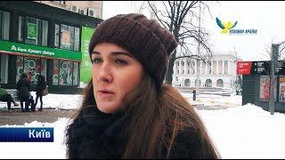 #ГолосУлиц. Майдан: 3 года спустя (Киев и Ровно)