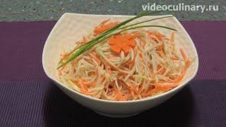 видео Рецепт салата из кольраби и моркови