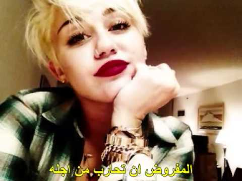 Future, Miley Cyrus  Real and True ft  Mr Hudson مترجم عربى