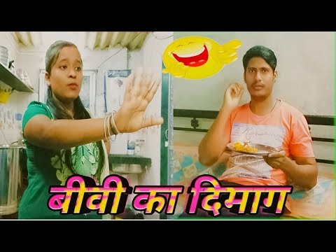 Biwi Ka Dimag Comedy Video (Indian Vlogger Farman Ansari)
