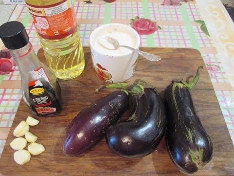 Что вкусное приготовить из Баклажан ? Держите рецепт. // Олег Карп