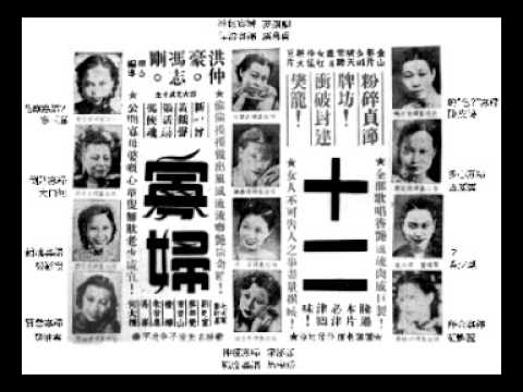 Hong Kong film industry in 1947 (พ.ศ. ๒๔๙๐)
