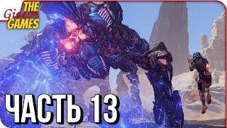 ANDROMEDA  Mass Effect ➤ Прохождение #13 ➤ АРХИТЕКТОРЫ