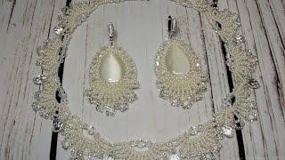 Презентация украшений для невесты. Свадебные украшения