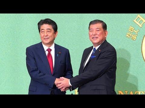 【ノーカット】安倍氏と石破氏、論戦再開 自民党総裁選・立候補者討論会