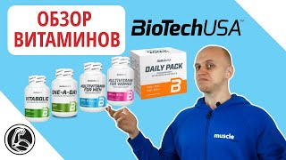 Обзор витаминов BiotechUSA One a Day Vitabolic Multivitamin for Men Daily Pack