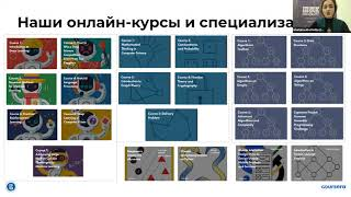 HSE Master of Data Science Admissions Webinar - Russian Version