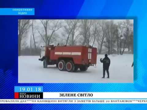 ТРК ВіККА: Тимчасове сніжне обмеження вантажного руху на Черкащині знято