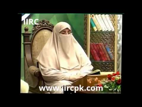 Quran Para 1: Fahm-ul-Quran: By Dr. Farhat Hashmi