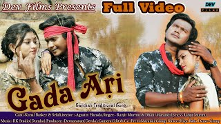 Download Gada Ari New Santhali Full Video Song 2021// Dhani Marandi// Ranjit Murmu// Kunal Baskey// Sefali