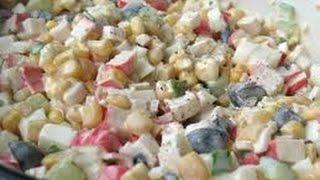 Простой и вкусный салат на Новый год (крабовые палочки)