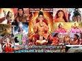 Ganesh Devotional Songs (Mal): Pralayajalathinmel Video Song (Yesudas) w Lyrics [E&M] ft Sri Ganesha