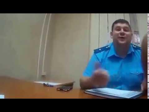 Прокурор Тюменской области Владимир Владимиров берега его присяги попутал ??!