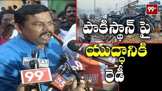 BJP MLA Raja Singh Reaction on CRPF Pulwama Incident | Candle March | 99TV Telugu