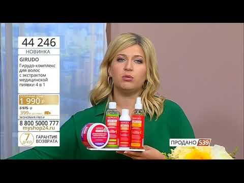 Купить пиявки по лучшей цене. Продажа качественных медицинских пиявок по самым низким ценам в украине. Доставка пиявок в любой город украины.
