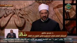 بالفيديو.. الموقف الشرعي لمريض السكر في الصيام