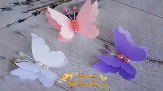 БАБОЧКИ из лент 🌺 Kanzashi butterflies ribbon 🌺