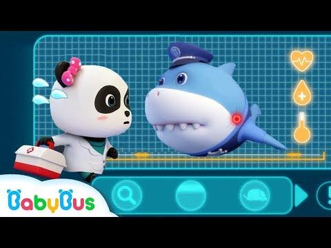 सुपर रेस्क्यू टीम-अफ़सर शार्क | बच्चों के कार्टून | Cartoon for Kids - BabyBus Hindi