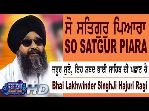 So-Satgur-Pyara-Mere-Naal-Hai-Bhai-Lakhwinder-Singhji-Sri-Harmandir-Sahib-Simbal-Camp-Jammu