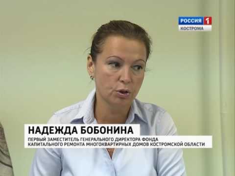 В Костромской области подводят промежуточные итоги капремонта многоквартирных домов