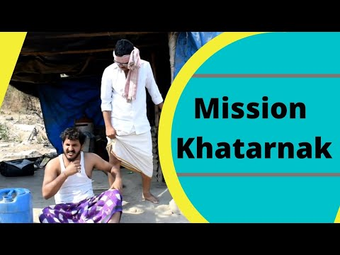 Mission Khatarnak || Chetan Lokhande