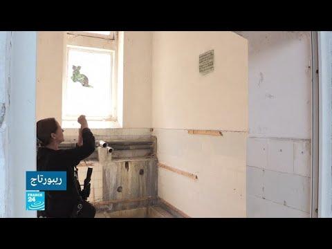 رومانيا: حمامات -بايلي هيركولاني- المعروفة بفوائدها الصحية متروكة طي النسيان  - نشر قبل 3 ساعة