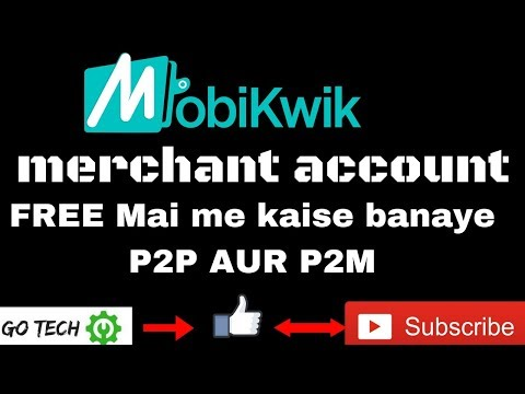 Mobikwik merchant  registration P2P&P2M... .mobikwik merchant account in hindi