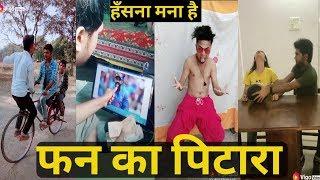 Fun Ka Pitara funny viral videos Viratkohli funnyvideo