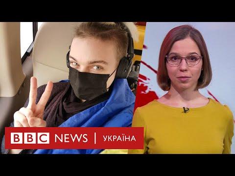Чому українці не хочуть приймати евакуйованих з Уханю - випуск новин 19.02.2020