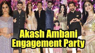 Bollywood Actors Actresses At Akash Ambani Engagement Party FULL VIDEO HD
