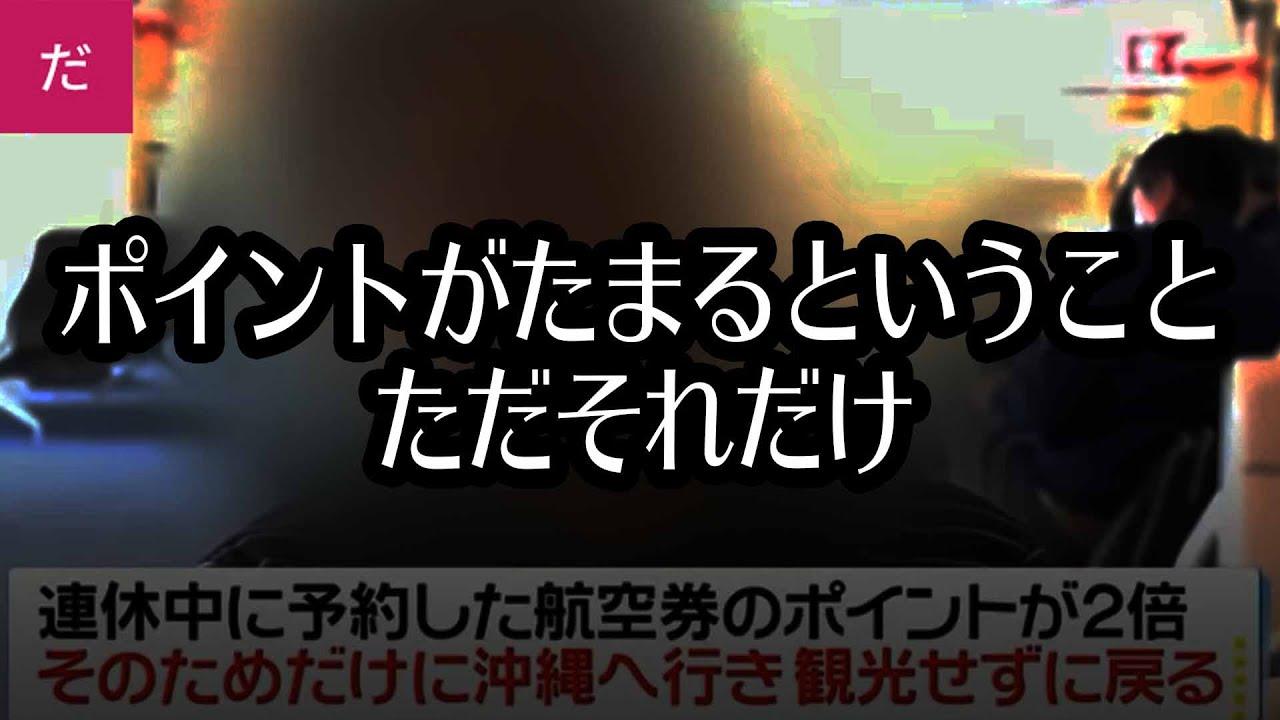 高橋 修行 サバンナ